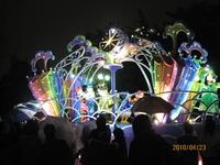 3泊4日 東京ディズニーリゾートと那須高原旅行記 後編