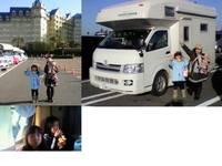 2泊3日 東京ディズニーリゾート旅行