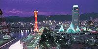 神戸観光特使に選ばれました!!