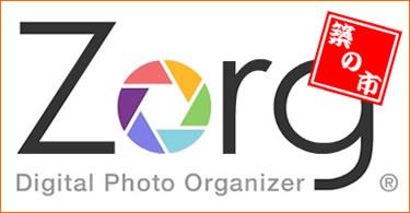 「築の市」開催の様子は、画像共有サイト『Zorg』にてご覧いただけます。
