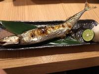 秋刀魚の塩焼き!