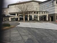 国際センター!