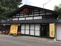 秋田、蔵の町!