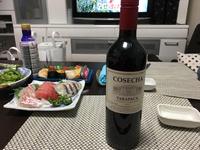 赤ワインで安くて美味しいと…
