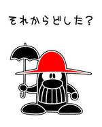 10月14日・みゆき納豆&千春納豆