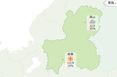 11月12日・慎太郎LIVEのち通常営業