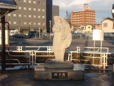 12月11日・ゆるゆるザンス!