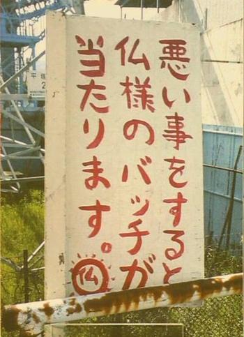 本日・定休日