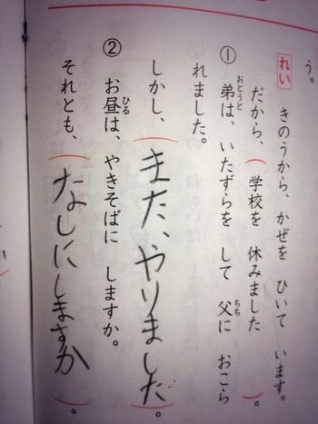 WeekEndLIVE~第2幕~