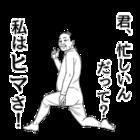 12月25日・Xmasなんて知らない!!
