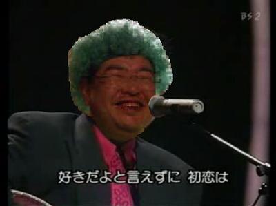 海風フォークジャンボリー<第2夜>