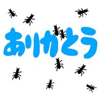 10月7日・納豆2パック