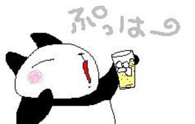 今日は休みです。