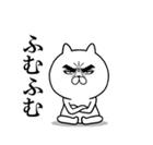 8月15日・定休日