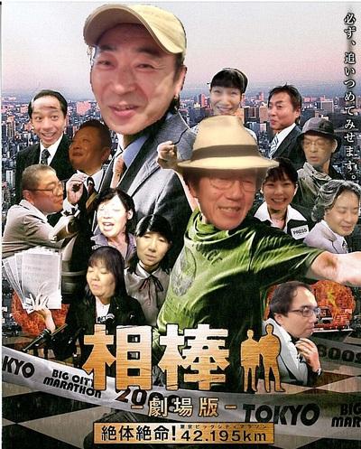 ユルユル×WeekEndLiveファイナル!!