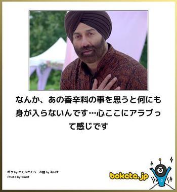 C≡(/゚Д゚)/タスケテェー!!