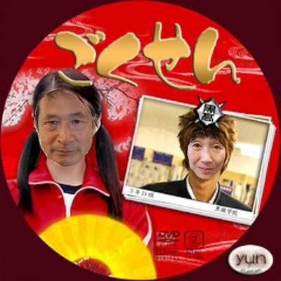 吉田拓郎さん生誕69周年祭inゆるゆるSunDay