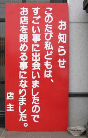 5月15日・15時開店のユルユルです。