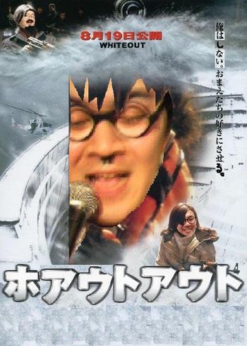 ユルユル×WeekEndLive×海風