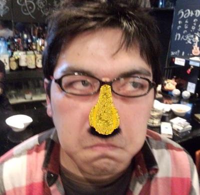 花金じゃなく、鼻金で良いです。