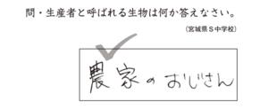 7月8日・ジョージ・クルーニー!