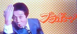 7月29日・鈴木康博LIVE=第1夜=