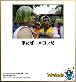 9月15日・こうせつ・納豆LIVE!