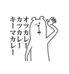 1月28日・BIN-Then&Now-Live