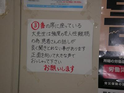 2月15日・Help!