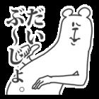 1月26日・木曜よろしく!!