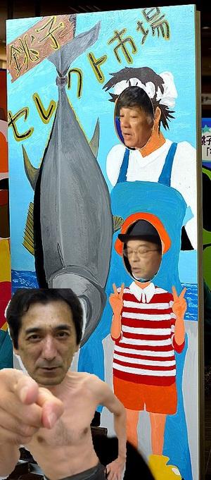 海風フォークジャンボリー<最終回>