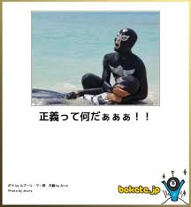 """8月6日・七夕祭りから""""タナボタ""""希望。"""