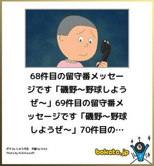 8月17日・仙台は今日も雨だった