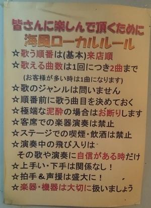 10月24日・定休日
