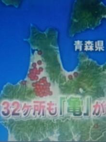 11月2日・今夜は国分町へ!!