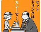 12月20日・業務連絡♪