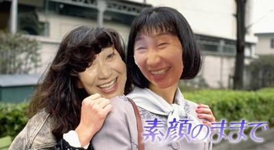 今日は海風休み&「ハートフルLIVE2015」日程発表!!