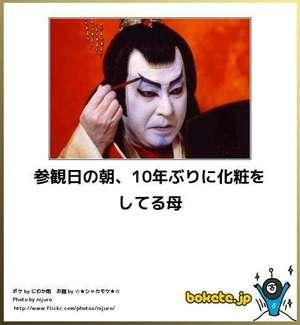 9月21日・ポイント3つ・・・!!