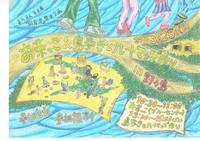 「同居湾」関連企画の開催