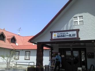 仙台ビール園!!