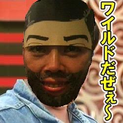 今日は、BINちゃんのユルユルSunDayだよ~ん♪