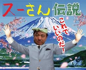 さぁ!歌おう!in 土曜海風