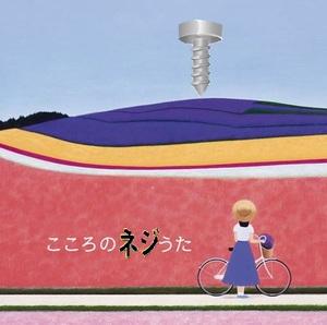 木曜キャニオン・グランドオープン・・・☆
