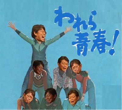 土曜日、どーでShow...☆