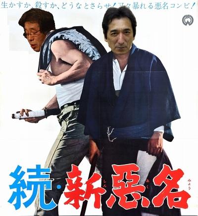 水曜海風!!ドッカ~ンと行こうぜ!!