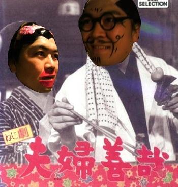 仙台七夕・勝手に後夜祭・・・開催☆