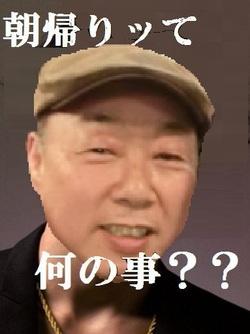 アクトー水曜日・・・☆