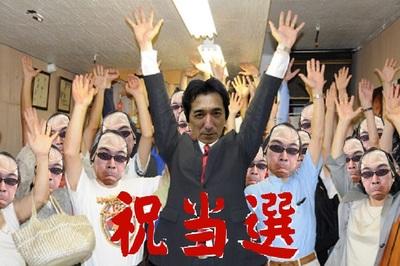 2012年悪党最後の日・・・☆