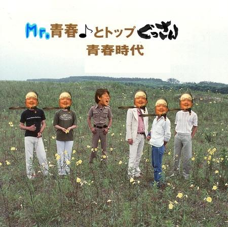 今日は「BINちゃんのユルユルSunday」・・・です。