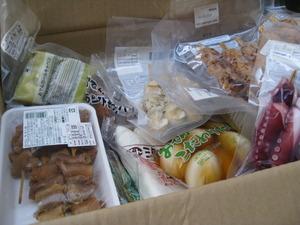 秋の食べ物♪
